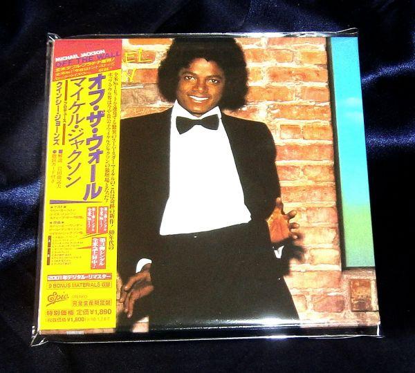 c9d05efc6e MICHAEL JACKSON OFF THE WALL JAPAN ONLY MINI LP CD - Loja de sonegvendas