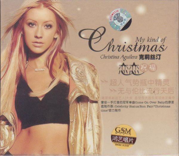christina aguilera my kind of christmas china cd